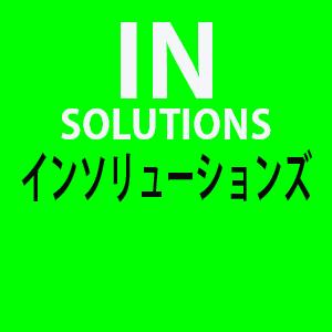 インソリューションズロゴ