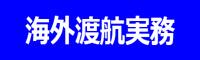 RECRUIT-KAIGAITOKOJITSUMU