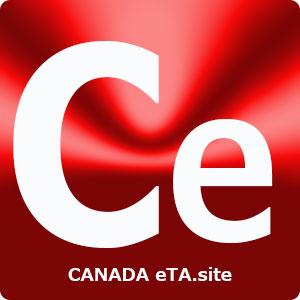 カナダeTAを申し込む!  のイメージ